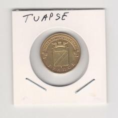 2012 Rusia 10 ruble Tuapse AUNC, Europa, Cupru-Nichel