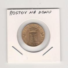 2012 Rusia 10 ruble Rostov na Donu AUNC, Europa, Cupru-Nichel