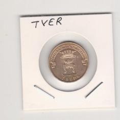 2014 Rusia 10 ruble Tver AUNC, Europa, Cupru-Nichel
