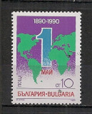 Bulgaria.1990 100 ani Ziua Muncii-1 Mai  SB.429, Nestampilat