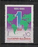 Bulgaria.1990 100 ani Ziua Muncii-1 Mai  SB.429