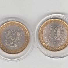 2007 Rusia 10 ruble bimetal Regiunea Rostov UNC, Europa, An: 2006, Cupru-Nichel