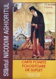 CARTE FOARTE FOLOSITOARE PENTRU SUFLET - Sfantul Nicodim Aghioritul