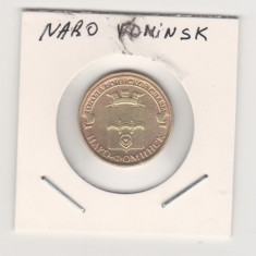 2013 Rusia 10 ruble Naro Fominsk AUNC, Europa, Cupru-Nichel
