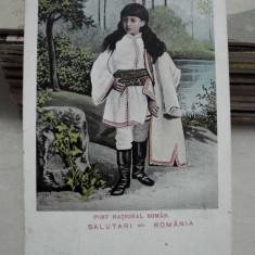 PORT NATIONAL ROMAN, Salutari din romania, cca 1910 - Carte Postala Dobrogea 1904-1918, Circulata, Printata