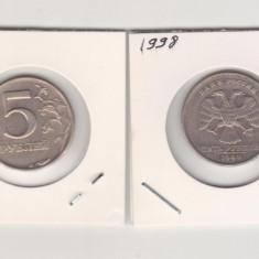 1998 Rusia 5 Ruble UNC, Europa, Cupru-Nichel