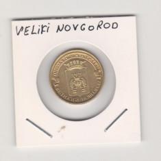 2012 Rusia 10 ruble Veliki Novgorod AUNC, Europa, Cupru-Nichel