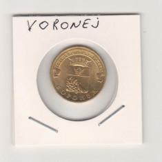 2012 Rusia 10 ruble Voronej AUNC, Europa, Cupru-Nichel