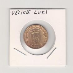 2012 Rusia 10 ruble Velikie Luki AUNC, Europa, Cupru-Nichel