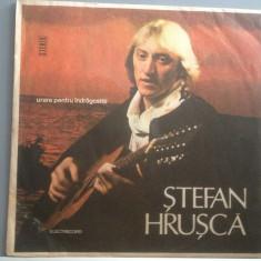STEFAN HRUSCA - URARE PENTRU INDRAGOSTITI(EDE03079/ELECTRECORD) - VINIL/BUN - Muzica Folk