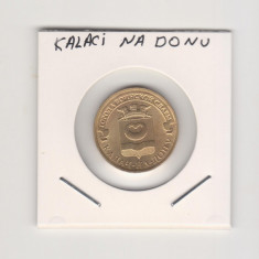 2015 Rusia 10 ruble Kalaci na Donu AUNC, Europa, Cupru-Nichel