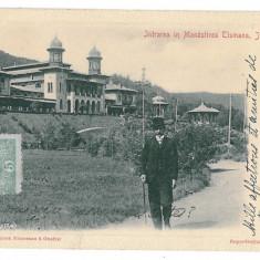1845 - Litho, Gorj, TISMANA, Monastery - old postcard - used - 1904 - Carte Postala Oltenia pana la 1904, Circulata, Printata