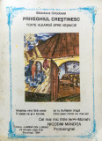 PRIVEGHIUL CRESTINESC - Nicodim Mandita