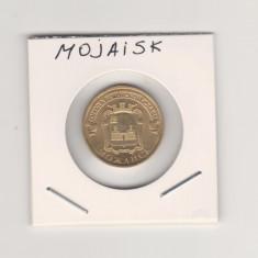 2015 Rusia 10 ruble Mojaisk AUNC, Europa, Cupru-Nichel