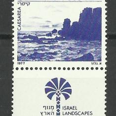 ISRAEL 1977 CU TABS MNH - Timbre straine, Nestampilat
