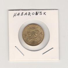 2015 Rusia 10 ruble Habarovsk AUNC, Europa, Cupru-Nichel