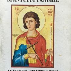 VIATA SI ACATISTUL SFANTULUI FANURIE - Carte de rugaciuni