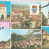 Bnk cp Sighisoara - Vedere - necirculata - Carte Postala Transilvania dupa 1918, Printata