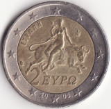 Republica Elena - 2 Euro 2005 - An rar