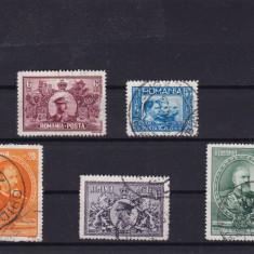 ROMANIA 1931, LP 91, SEMICENTENARUL REGATULUI, SERIE STAMP., LOT 1 RO - Timbre Romania, Stampilat