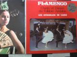 Los Gitanillos De Cadiz flamenco folclor dublu disc vinyl 2 lp muzica latino, VINIL