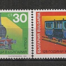 Bulgaria.1991 125 ani Caile Ferate-Locomotive SB.453 - Timbre straine, Nestampilat