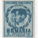 Jocurile Balcanice - 1948 - 5+5 lei NEOBLITERAT, Nestampilat