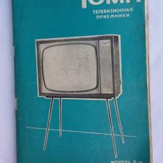 CARTE TEHNICA, TELEVIZOR TEMP 6M - Carti Electronica