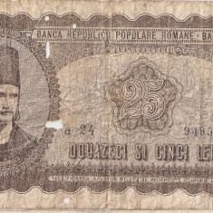 ROMANIA 25 LEI 1952 U - Bancnota romaneasca