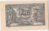 ROMANIA 2 LEI 1920 UNC