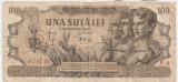 ROMANIA 100 LEI 5 DECEMBRIE 1947 U