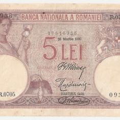 ROMANIA 5 LEI 1920 XF - Bancnota romaneasca