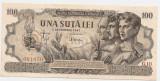 ROMANIA 100 LEI 5 DECEMBRIE 1947 AUNC