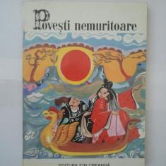 POVESTI NEMURITOARE ( 4916 ) - Carte de povesti