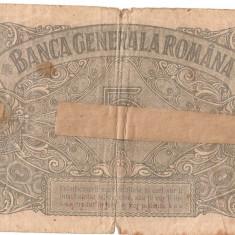 ROMANIA 5 LEI BGR 1917 U - Bancnota romaneasca