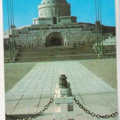 Bnk cp Jud Vrancea - Mausoleul Marasesti - necirculata - Carte Postala Moldova dupa 1918, Printata
