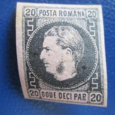 TIMBRE ROMANIA =1866=SETMH=HIRTIE SUPTIRE=ROSIATICA, Nestampilat
