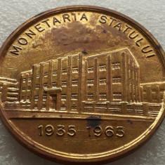 MEDALIA MONETARIA STATULUI-1935-1965-VARIANTA UNIFATA - Medalii Romania
