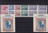 ROMANIA 1948  LP 213  LP 214 CASA SCOALELOR BLOCURI  DE 4 TIMBRE SI 2 COLITE MNH