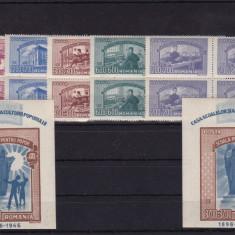 ROMANIA 1948  LP 213  LP 214 CASA SCOALELOR BLOCURI  DE 4 TIMBRE SI 2 COLITE MNH, Nestampilat