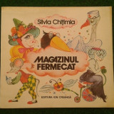 Magazinul Fermecat - S.Chitima [1988] [ TIN] - Carte poezie copii