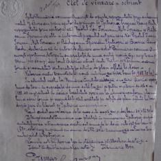 DOCUMENT SEMNAT OLOGRAF DE PRIMARUL BUCURESTIULUI, 1899 - Brevet