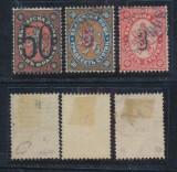 RFL Bulgaria 1884 3 timbre supratipar stampilate cota catalog Michel 650 euro, Stampilat