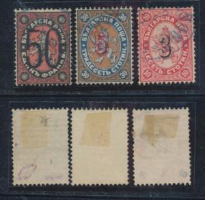 Bulgaria 1884 3 timbre cu supratipar stampilate cota catalog Michel 650 euro