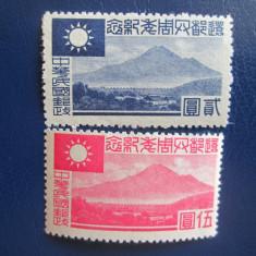 TIMBRE CHINA LOT NESTAMPILAT