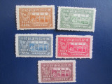 TIMBRE CHINA LOT =MNH, Nestampilat