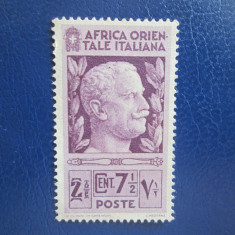 TIMBRE ITALIA COLONIE AFRICA=MNH, Nestampilat