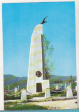 Bnk cp Campina - Banesti - Monumentul lui Aurel Vlaicu - necirculata, Printata