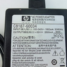 Incarcator Imprimanta HP 32V 2500 mA C8187-60034 + Cablu Alimentare