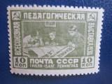 TIMBRE RUSIA SET=MNH, Nestampilat